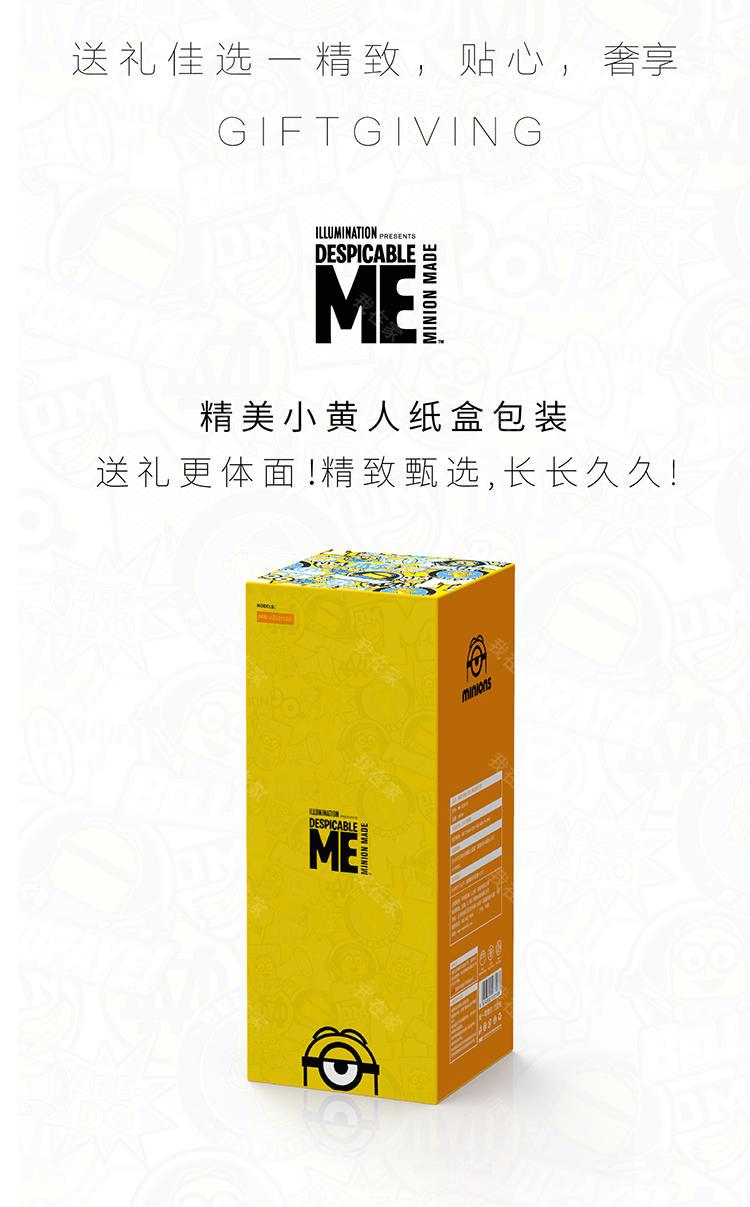 小黄人品牌小黄人真空旅行保温壶的详细介绍