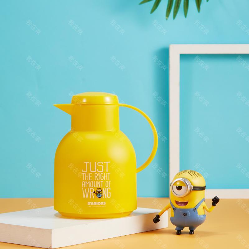 小黄人品牌小黄人玻璃胆家居保温壶