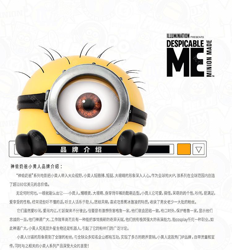 小黄人品牌小黄人双层分割便当盒的详细介绍