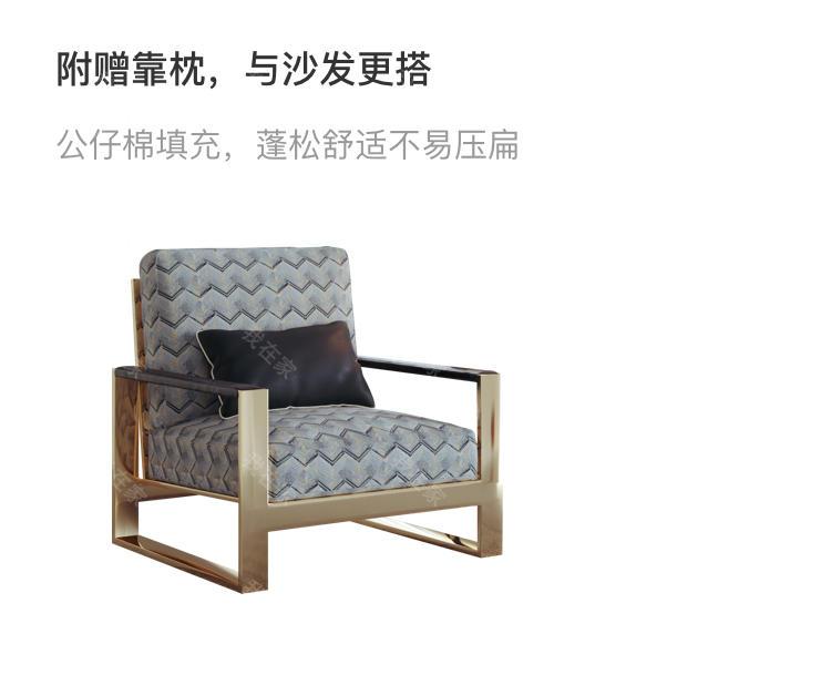 现代美式风格西西里单椅的家具详细介绍
