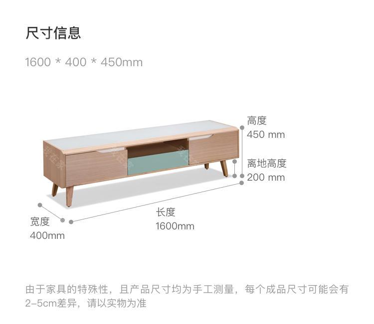 现代简约风格邦德电视柜B款的家具详细介绍