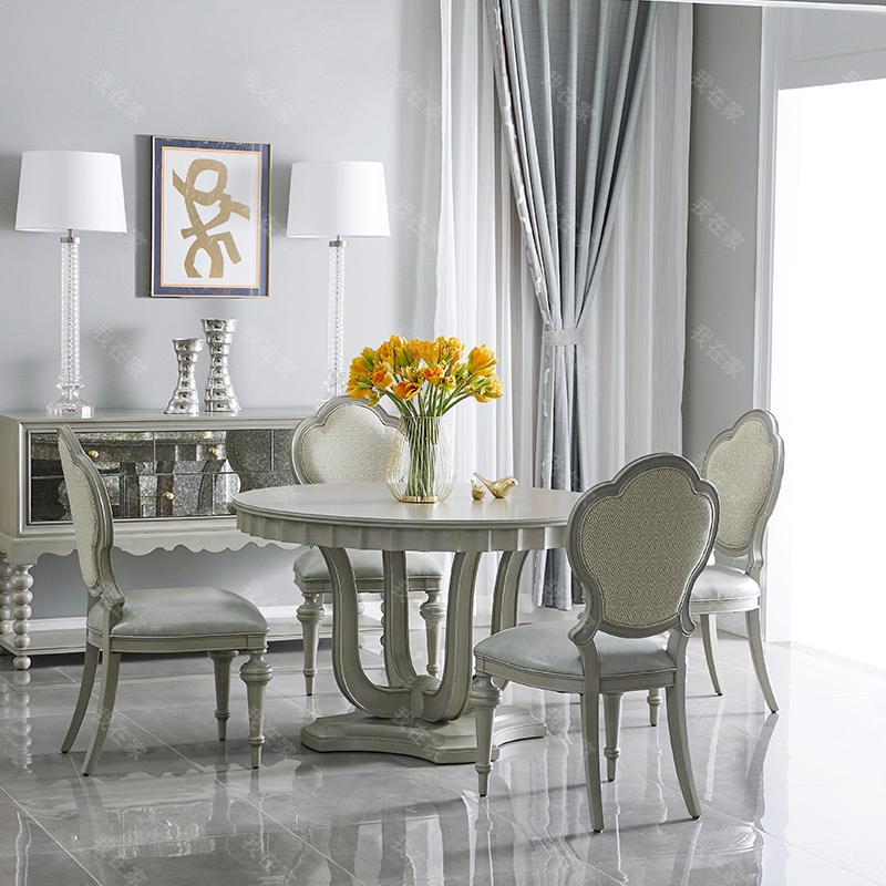 现代美式风格华盛顿圆餐桌