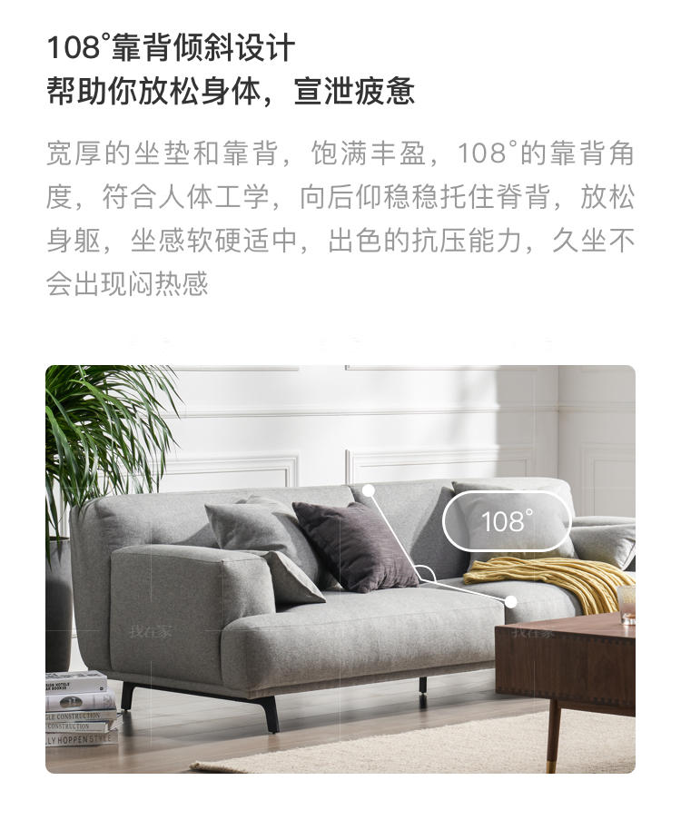 原木北欧风格自在沙发的家具详细介绍