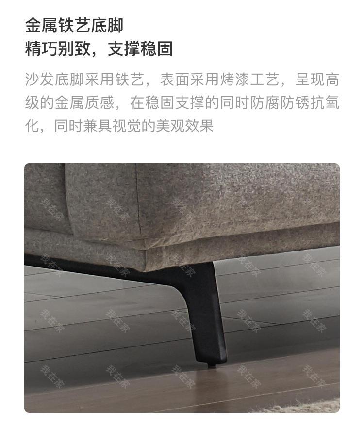 原木北欧风格随心沙发的家具详细介绍