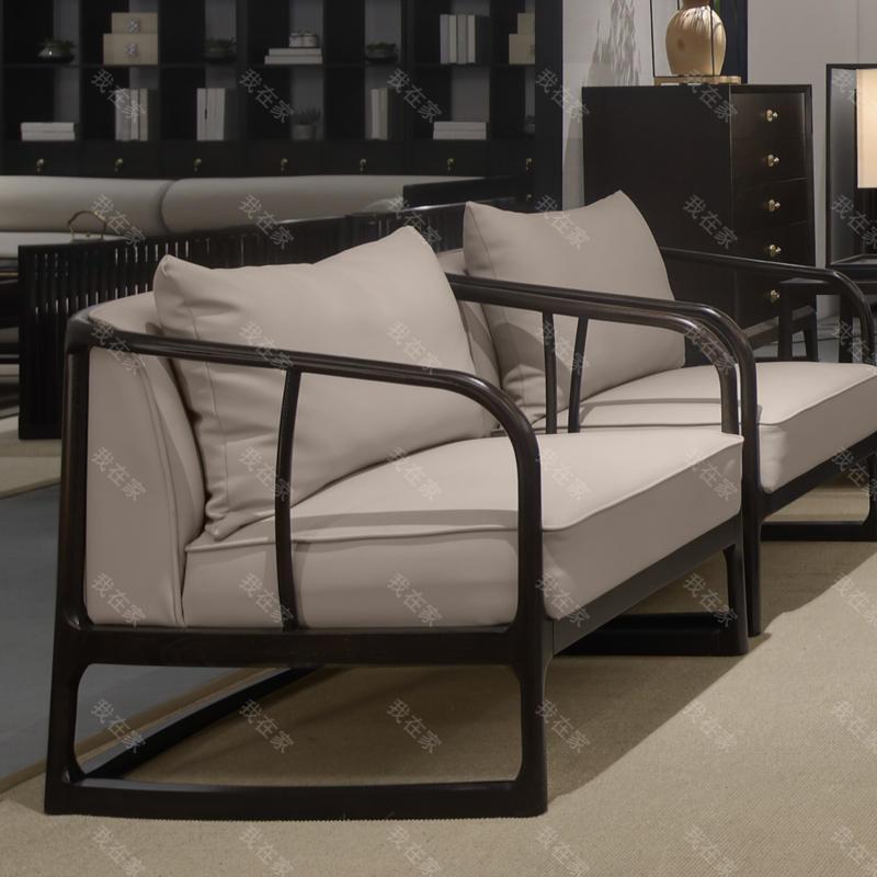 新中式风格锦里休闲椅