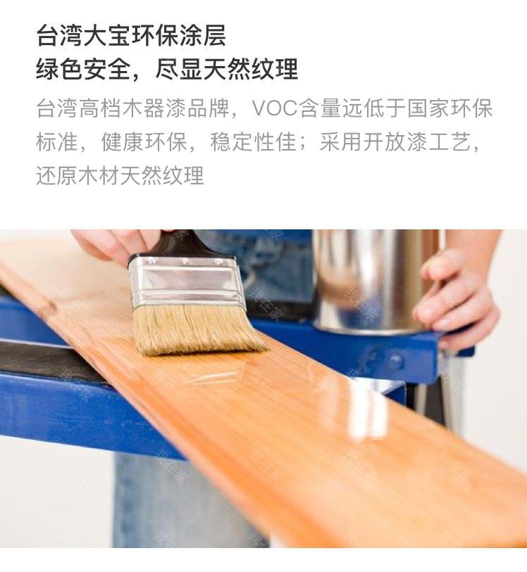 新中式风格锦里休闲椅的家具详细介绍