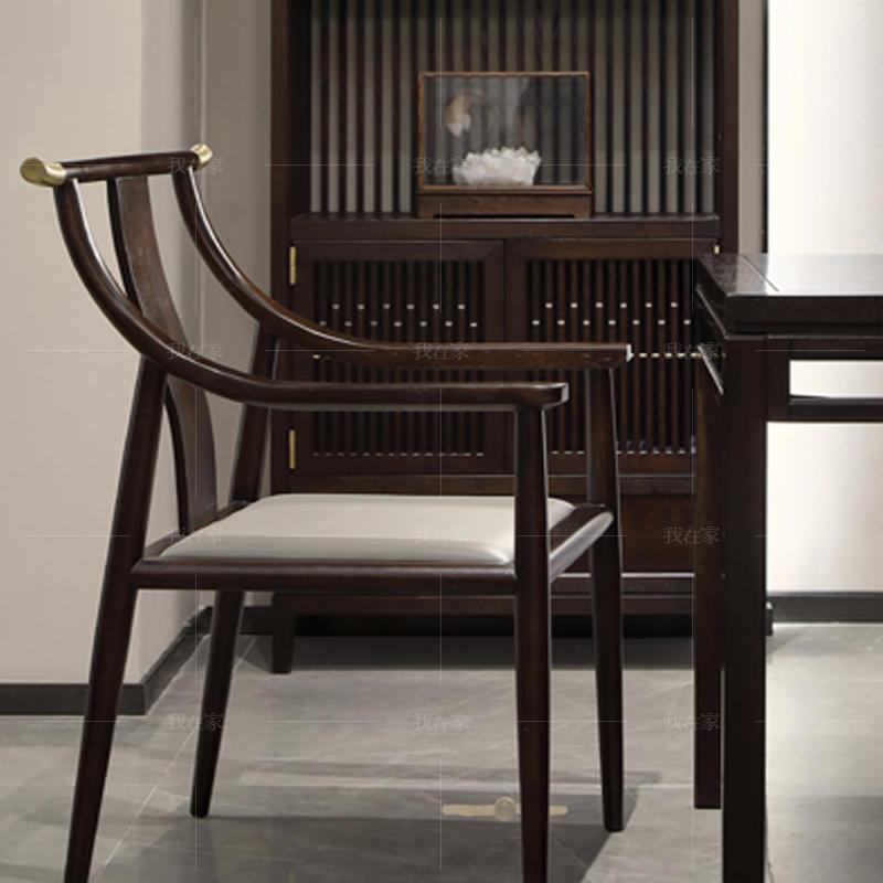 新中式风格吟风餐椅