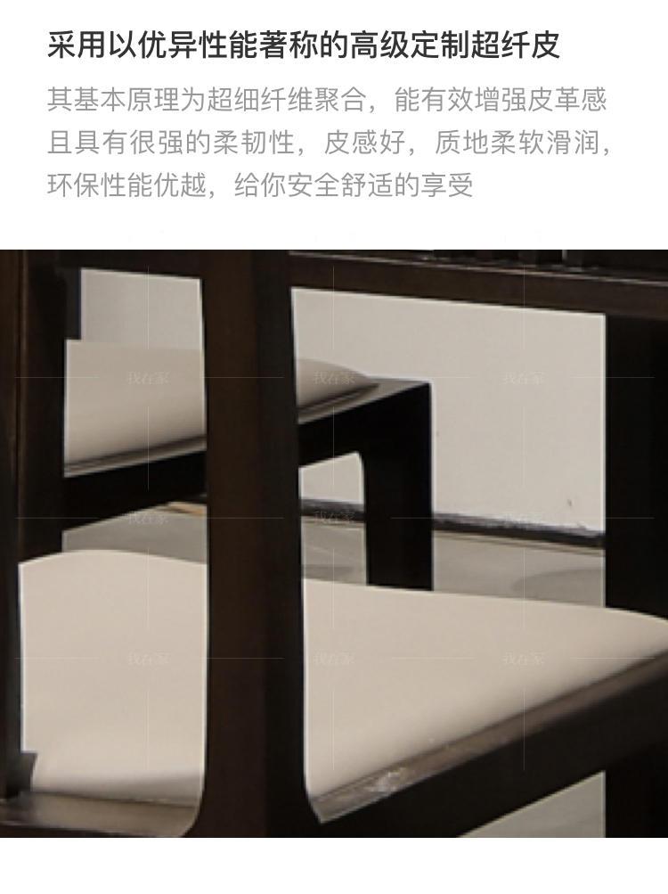 新中式风格云涧餐椅(样品特惠)的家具详细介绍