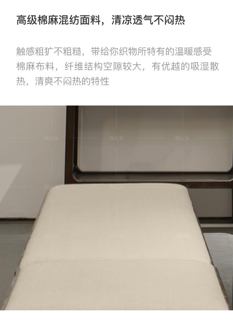 新中式风格云涧茶凳的家具详细介绍