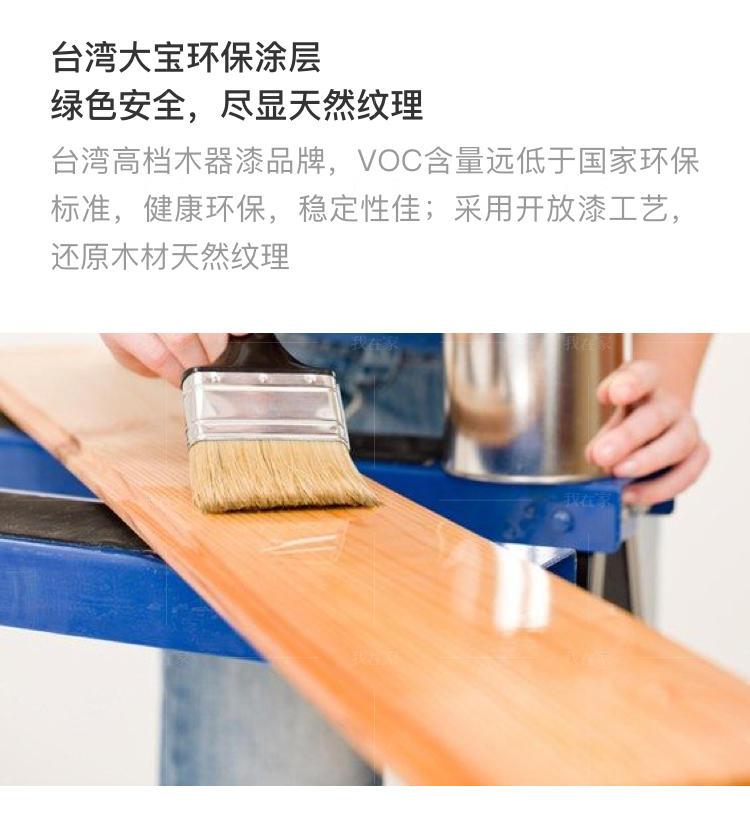 新中式风格云涧茶椅的家具详细介绍