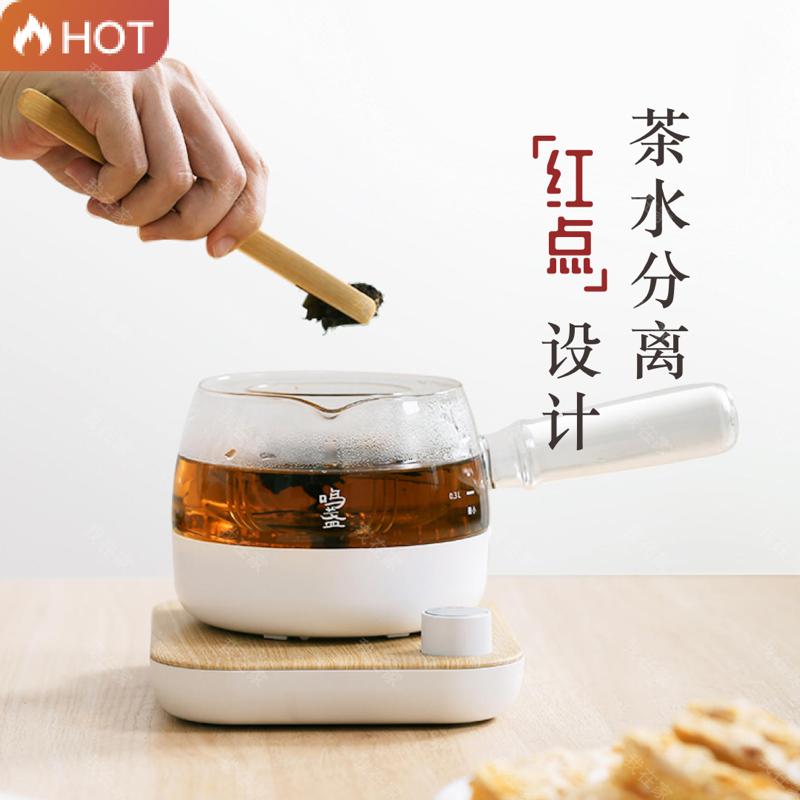 鸣盏品牌鸣盏三合一煮茶器养生壶
