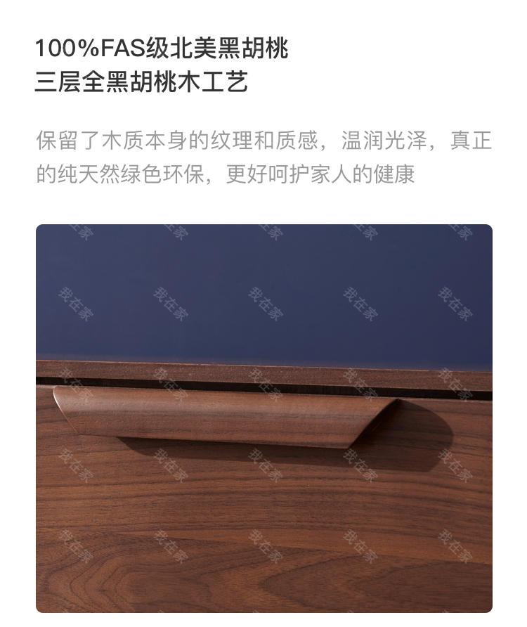 原木北欧风格依慕电视柜的家具详细介绍