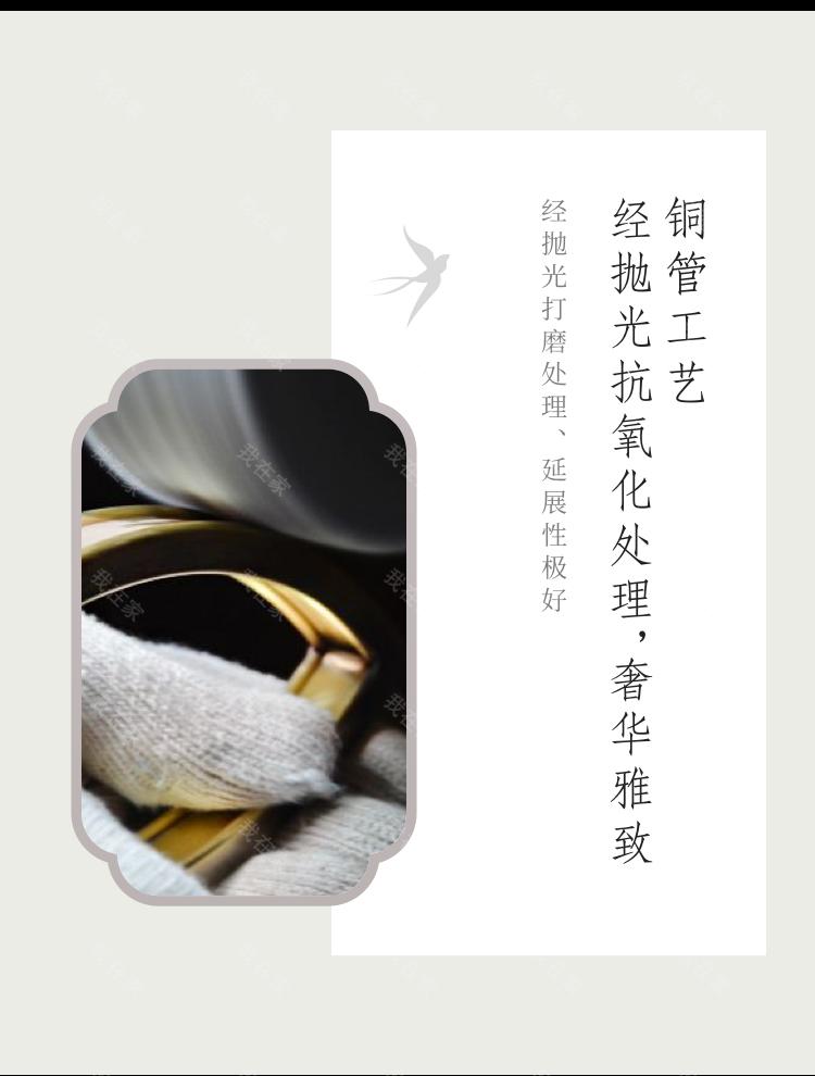 中式灯品牌新中式婉约餐吊灯的详细介绍