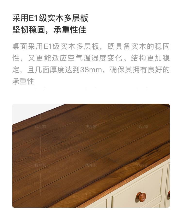 乡村美式风格洛利茶几的家具详细介绍