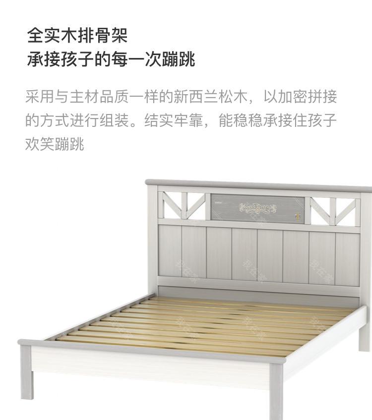 北欧儿童风格北欧-伊登儿童床的家具详细介绍