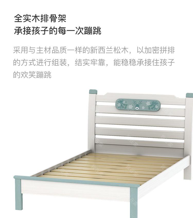 北欧儿童风格北欧-索尔儿童床的家具详细介绍