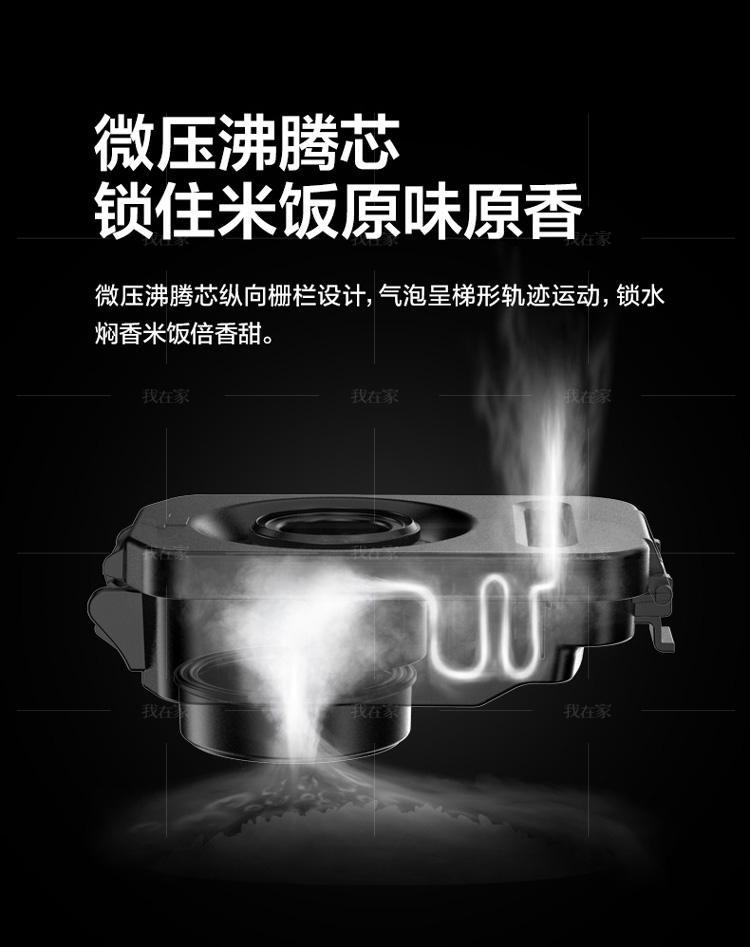 美的系列美的智能WIFI电饭煲的详细介绍