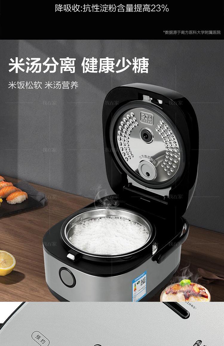 美的系列美的智能触控低糖电饭煲的详细介绍