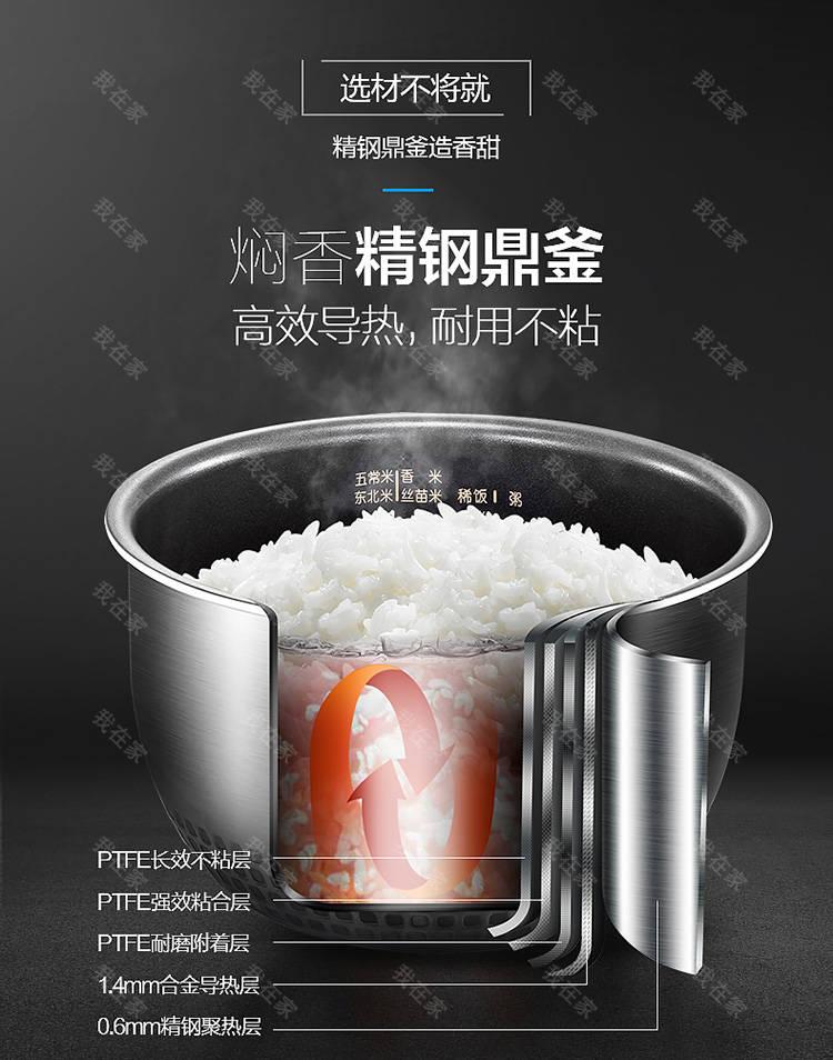 美的品牌美的微压立体IH电饭煲的详细介绍