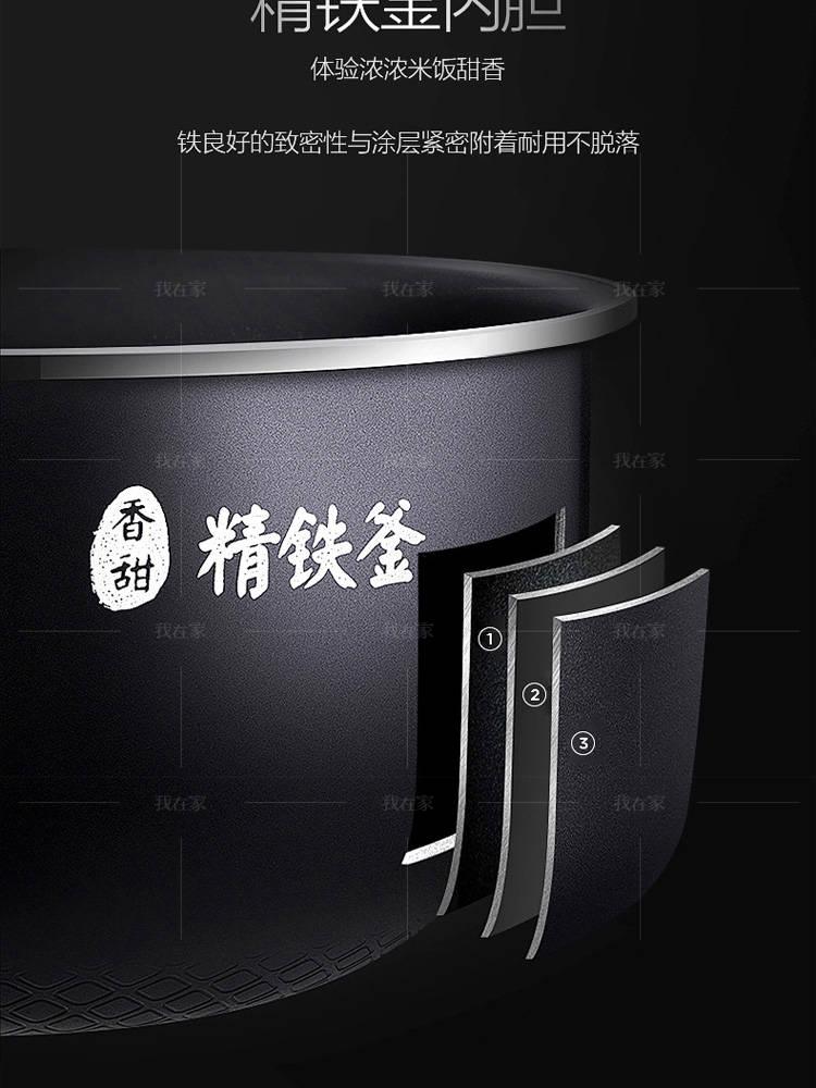 美的系列美的气动涡轮IH电饭煲的详细介绍