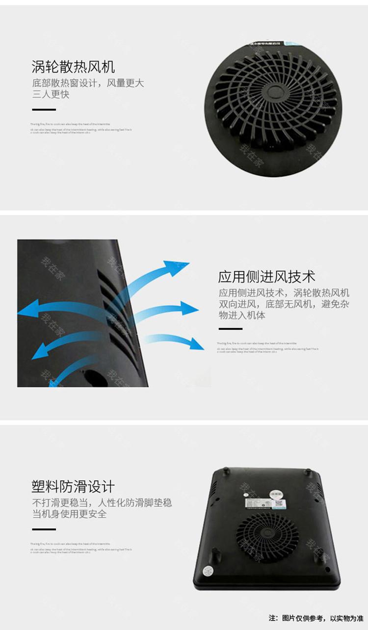 美的品牌美的蓝盾微晶速热电磁炉的详细介绍
