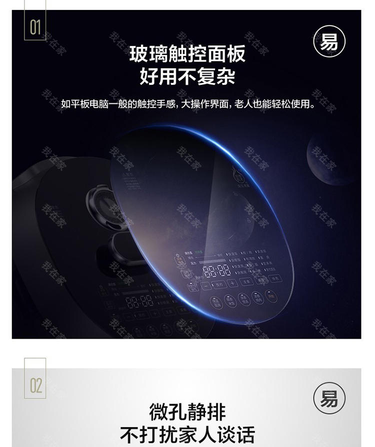 美的品牌美的IH大火力电压力锅的详细介绍