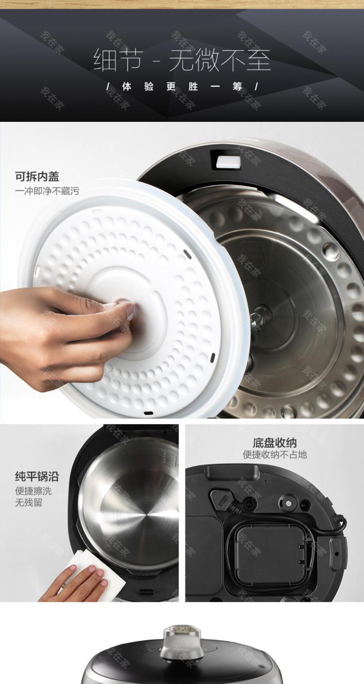 美的品牌美的智享快煮电压力锅的详细介绍
