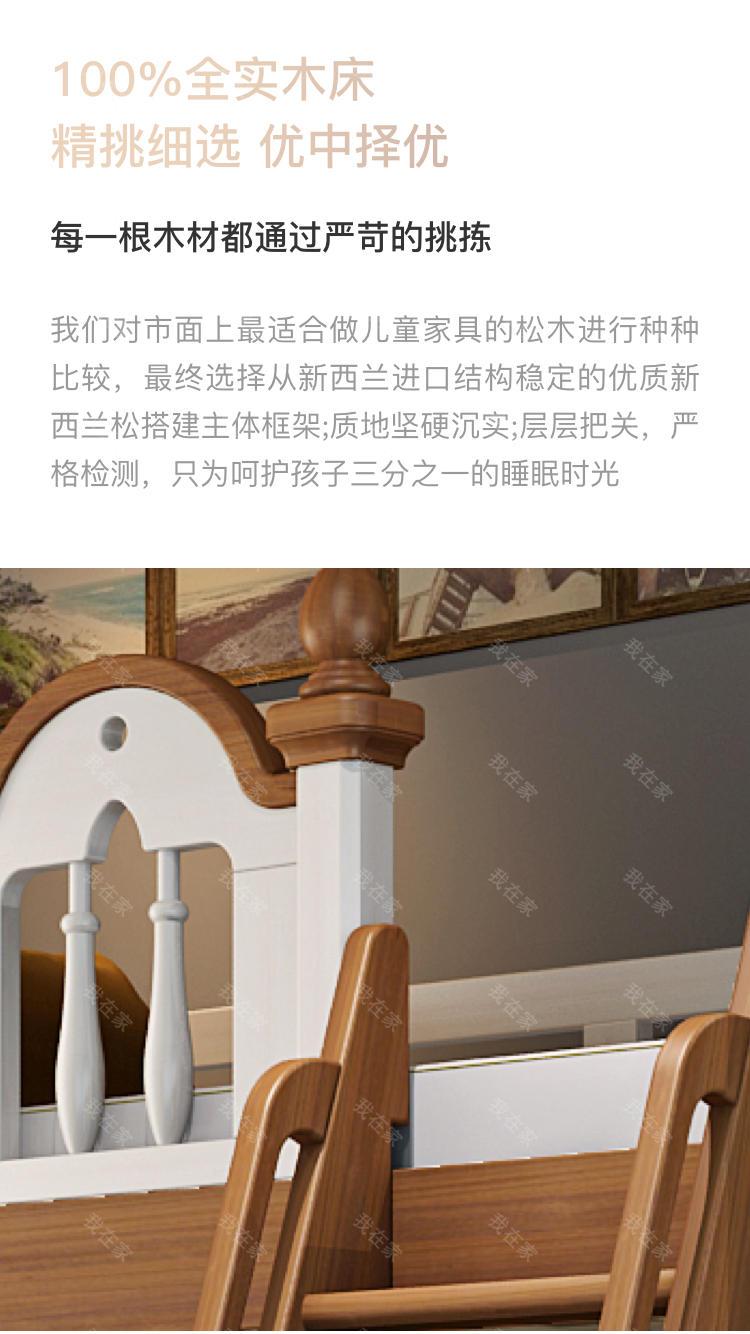 美式儿童风格美式-格拉弗子母床的家具详细介绍