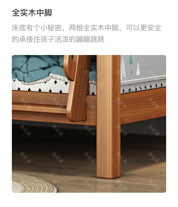 美式儿童风格美式-尼尔德子母床的家具详细介绍