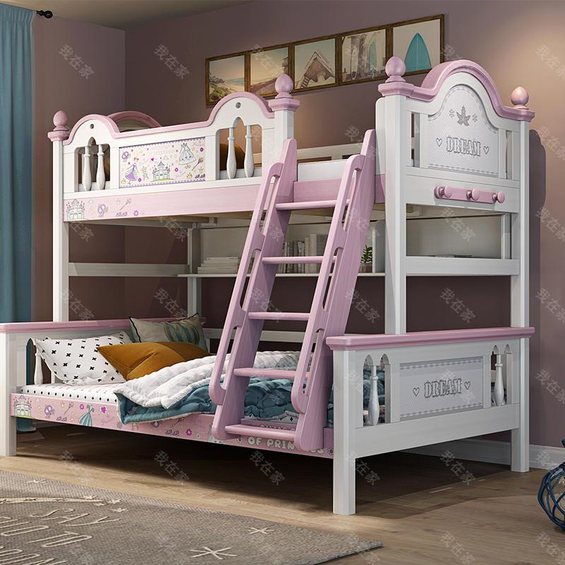 美式儿童风格美式-斯嘉蒂子母床