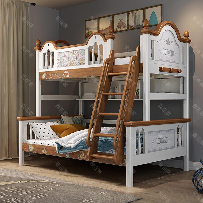 美式儿童风格美式-格拉弗子母床