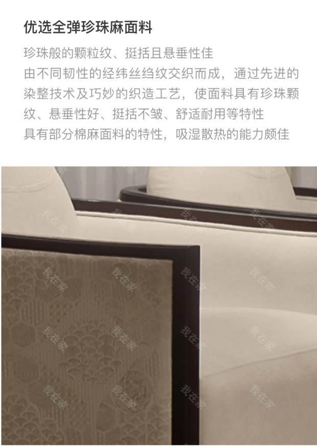 新中式风格万物休闲椅(样品特惠)的家具详细介绍
