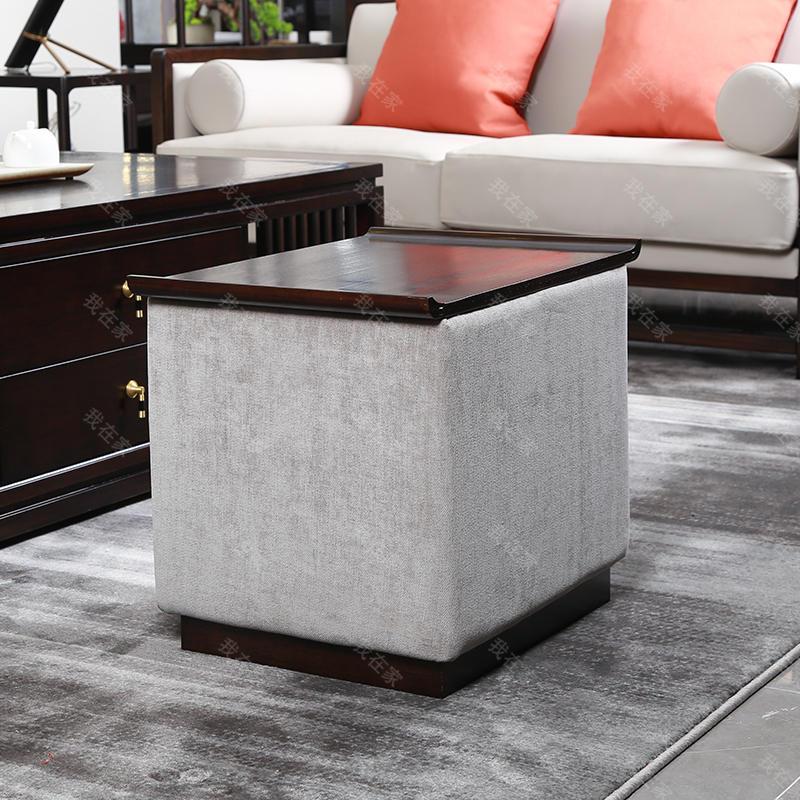 新中式风格万物方凳