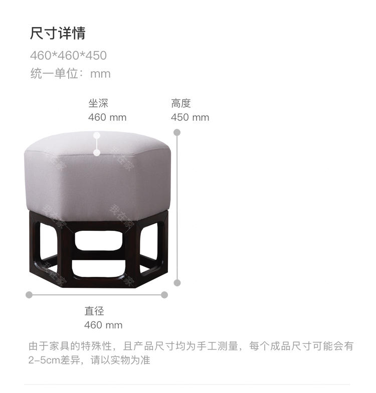 新中式风格万物六角凳的家具详细介绍