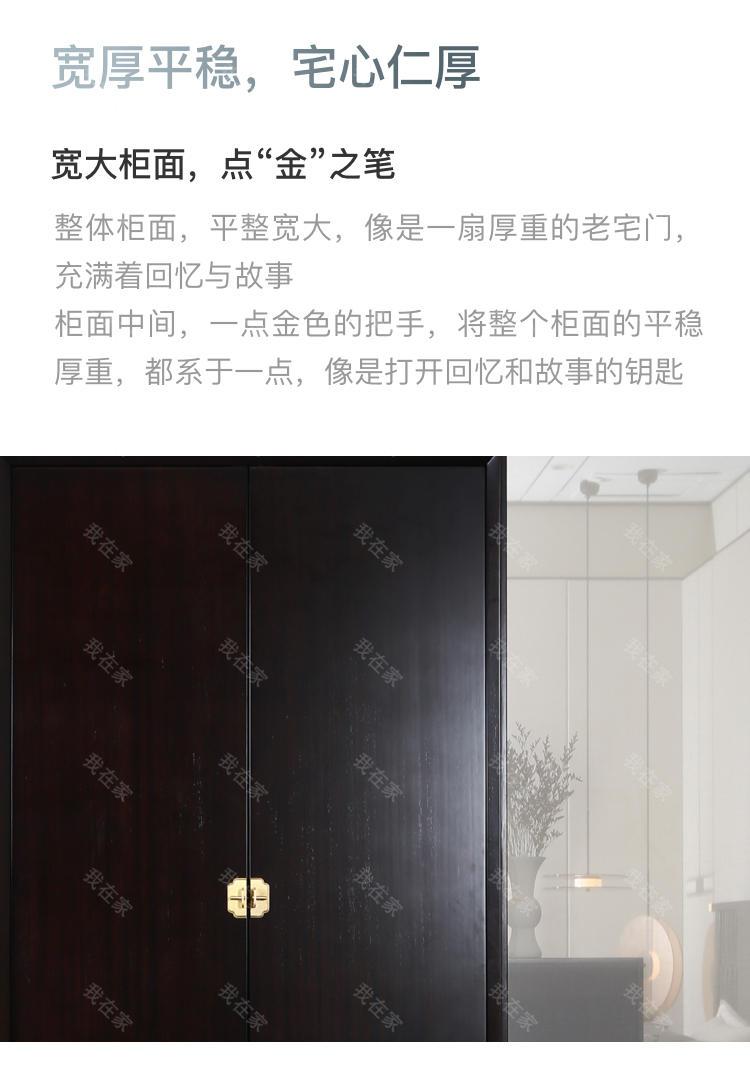 新中式风格万物衣柜的家具详细介绍