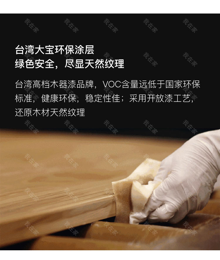 新中式风格万物衣帽架的家具详细介绍