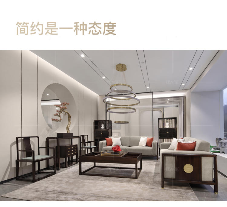 新中式风格渔桥沙发的家具详细介绍