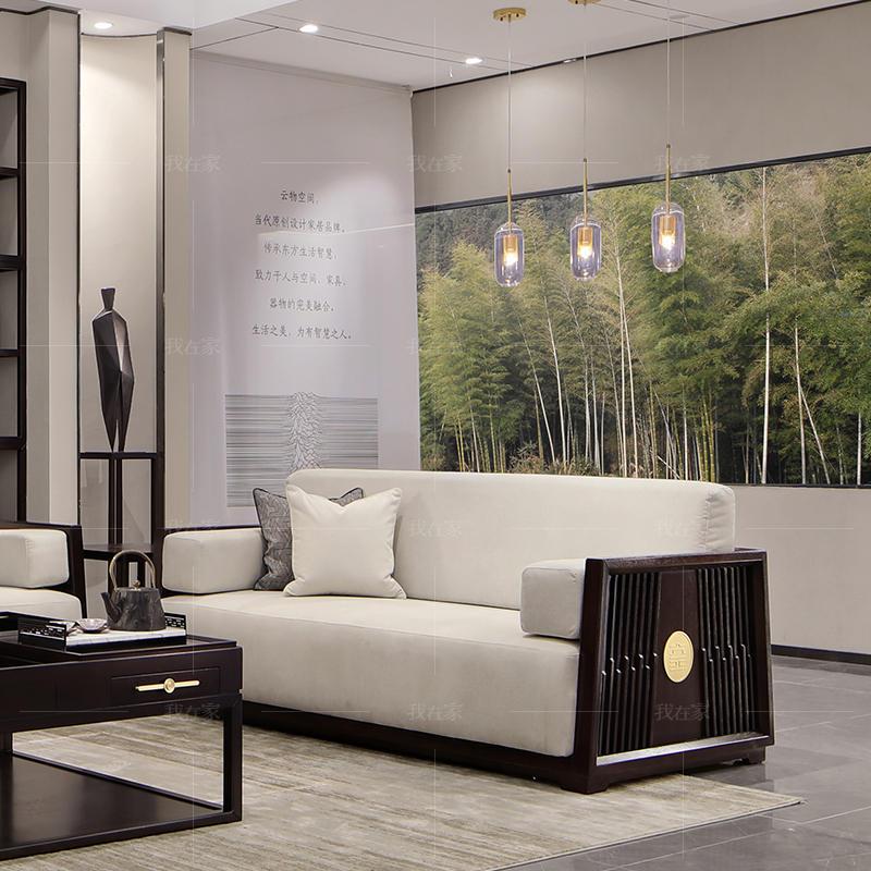 新中式风格静弦沙发