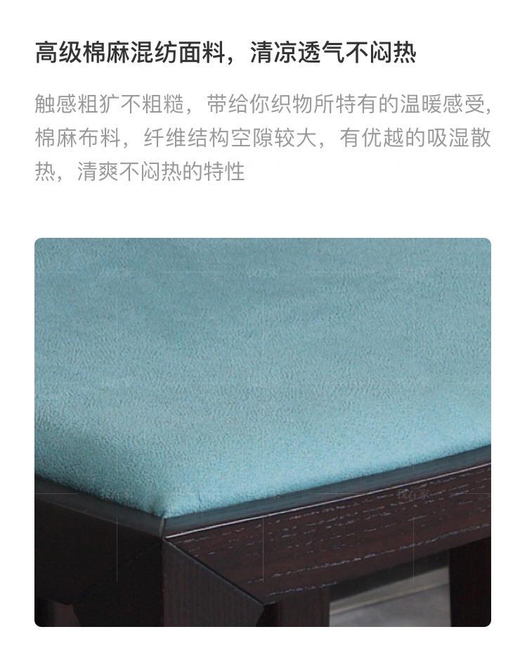 新中式风格锦里梳妆凳的家具详细介绍