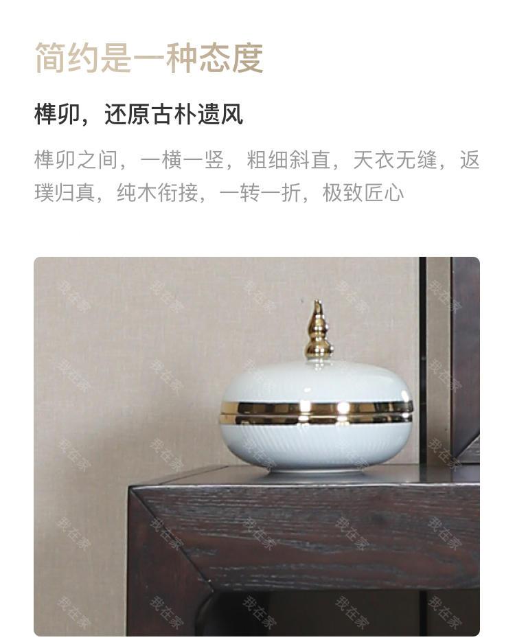 木珀品牌清秋梳妆台(样品特惠)的详细介绍