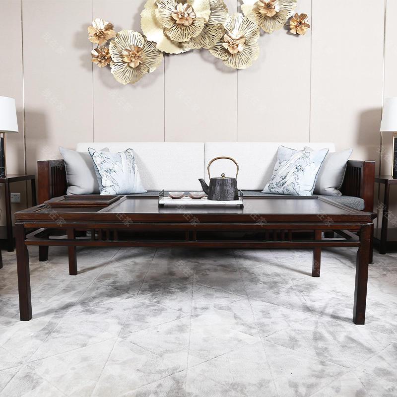新中式风格如织茶几