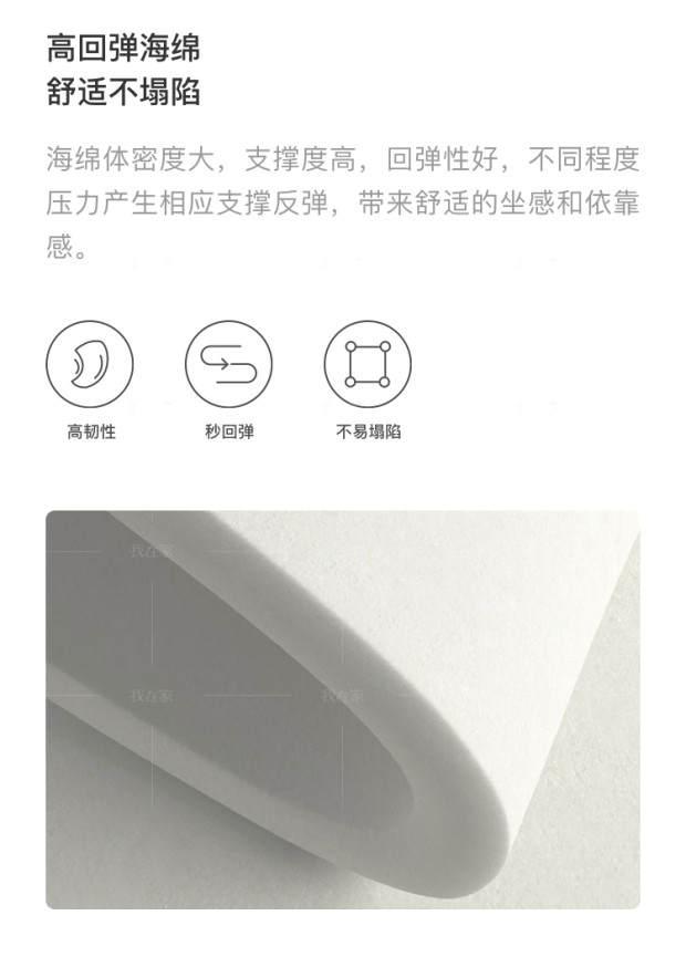 新中式风格尔雅沙发的家具详细介绍