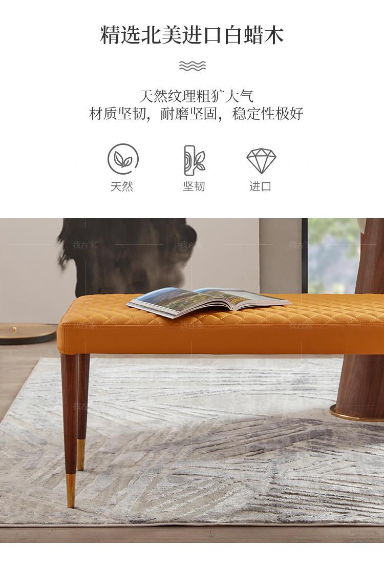 现代简约风格威尼斯长条凳的家具详细介绍