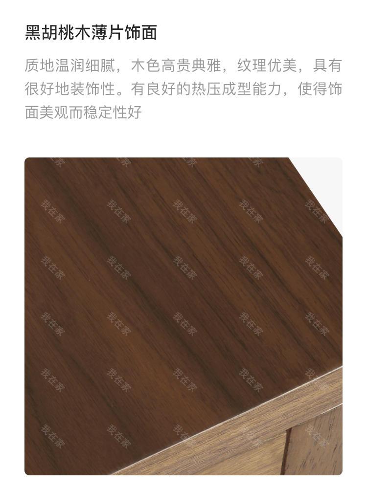 意式极简风格艾洛茶几的家具详细介绍