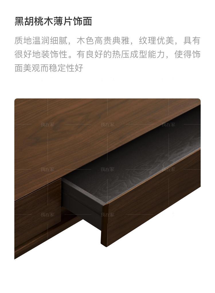意式极简风格克洛茶几(样品特惠)的家具详细介绍