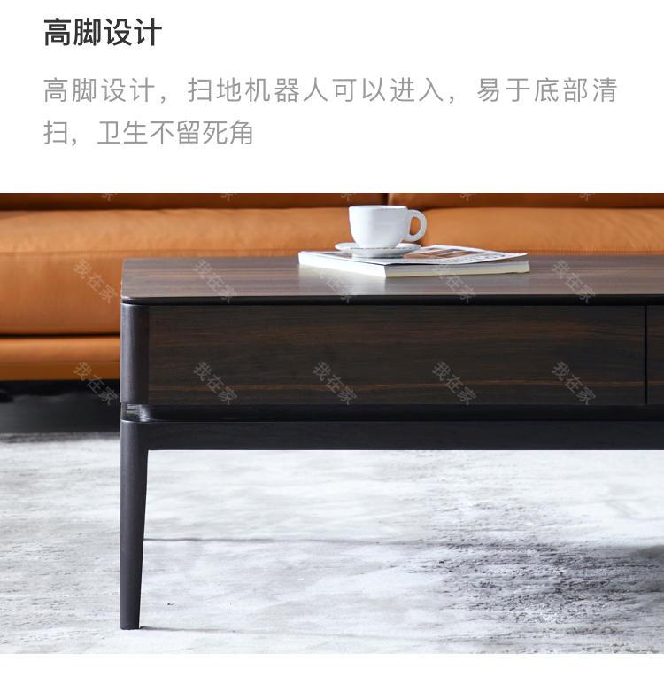 意式极简风格比邻茶几的家具详细介绍