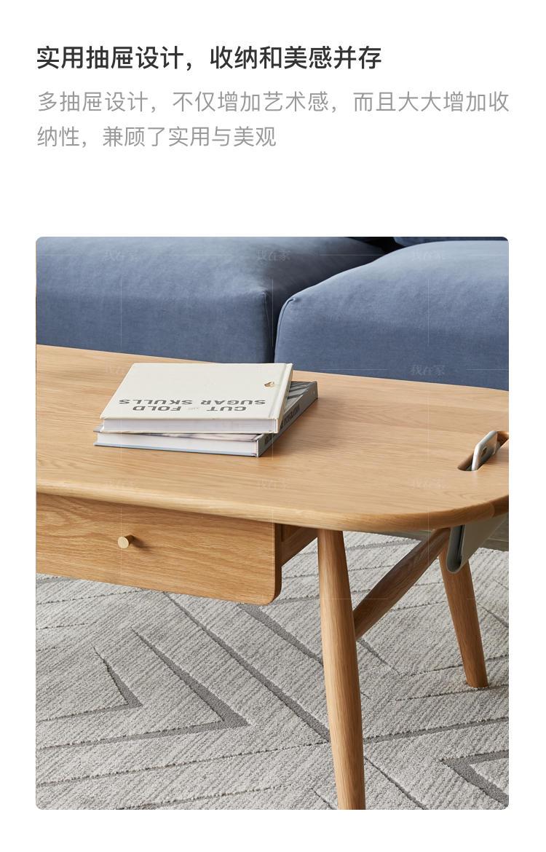 原木北欧风格北海道茶几的家具详细介绍
