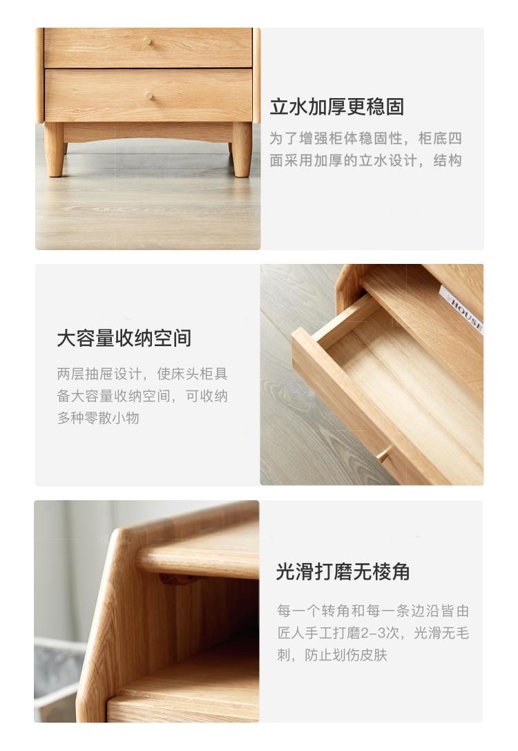 原木北欧风格北海道床头柜的家具详细介绍