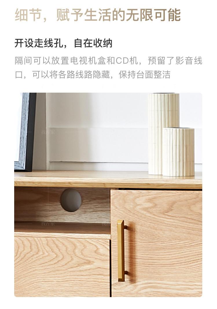原木北欧风格森岛电视柜的家具详细介绍