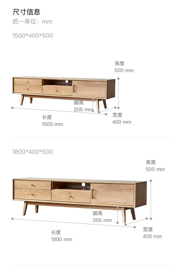 原木北欧风格马尔默电视柜的家具详细介绍